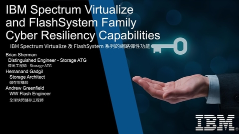 Thumbnail for entry IBM FlashSystem 的 SafeGuarded Copy 功能:使用 Spectrum Virtualize 展演