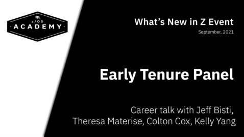 Thumbnail for entry [Career Talk] Early Tenure Panel / AMA