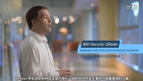 Thumbnail for entry IBM Sense Analytics Engine to Respond to Threats Faster