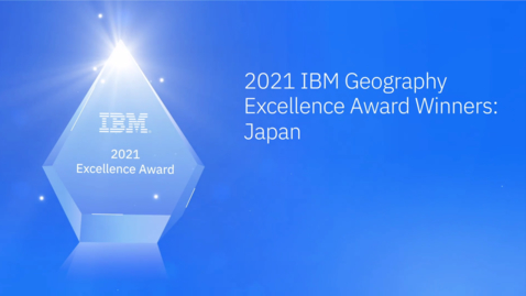 Thumbnail for entry Japan - 2021 IBM Geography Excellence Award Winners