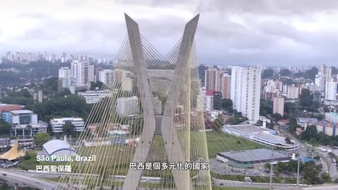 Thumbnail for entry Bradesco_借助 IBM Z 重塑巴西銀行業的未來