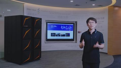 Thumbnail for entry 超哥科技情报站新品出炉:FlashSystem 9200R
