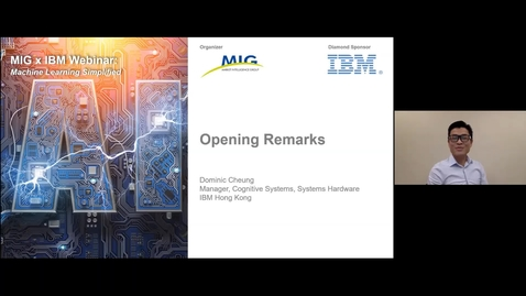 Thumbnail for entry Machine Learning Simplified - Webinar in Hong Kong