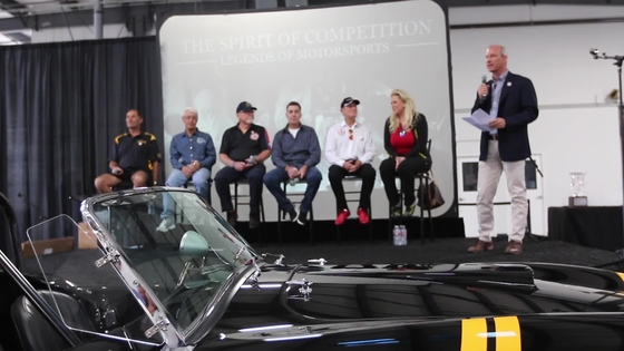 Shelby Tribute Show 2016