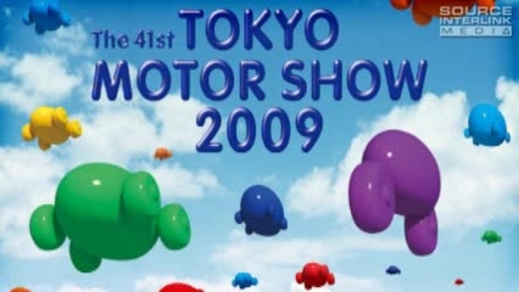 2009 Tokyo Nissan Land Glider Fuga And Roox Concept Video Motor
