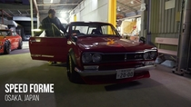 Speed Forme's '71 Skyline GTX
