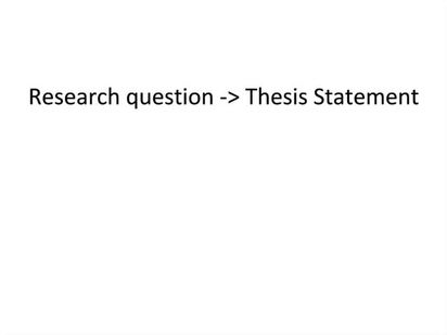 how to state a thesis statement
