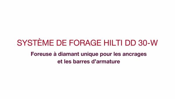 Vidéo produit de la perceuse diamant pour carottage manuel Hilti DD30-W en français (Canada)