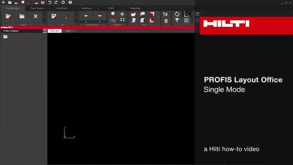 PROFIS レイアウト オフィス - シングルモード