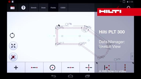 PLT 300 - データマネージャー:スケッチビュー