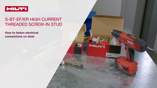 วิธีการเสียบ S-BT HC High Current