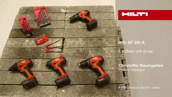 SF 2H-A 充电式电钻起子 - 一个喜利得推出产品的视频