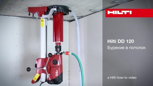 DD 120_overhead_drilling_htv_RU.mp4