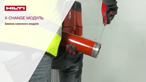 Практический видеоролик: как быстро заточить сегменты алмазной коронки со сменным модулем X-CM, русский язык