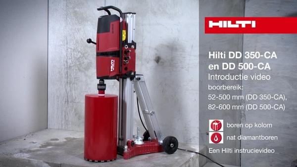 DD 350/500-CA - Introductievideo