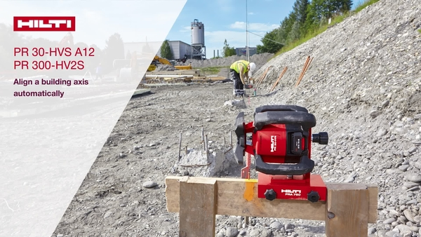 PR 30-HVS A12 - Автоматична настройка на строителна ос.
