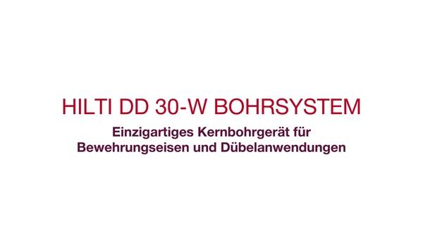 Produkt-Werbefilm: Der DD 30-W ist ein einzigartiges Diamantbohrgerät für eine breite Palette an Dübelanwendungen und dank Top-Spin-Technologie für schnellere Bohrungen in Bewehrungen geeignet.