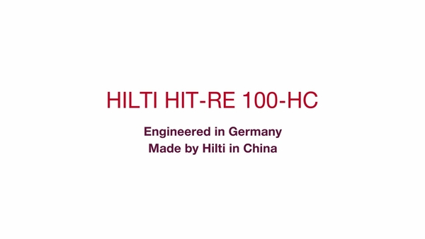 HIT-RE 100-HC, Engineered in Germany, Made by Hilti in China (Long).