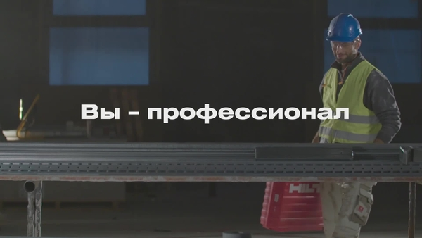 BX 3 - Работа без остановок. (Рекламный ролик)