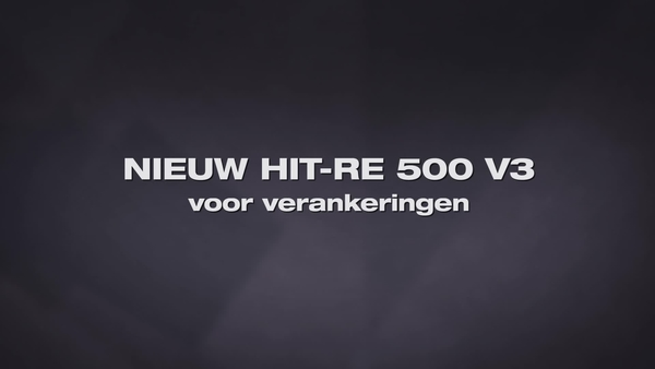 HIT_RE_500-V3_Anchor_NL.mp4