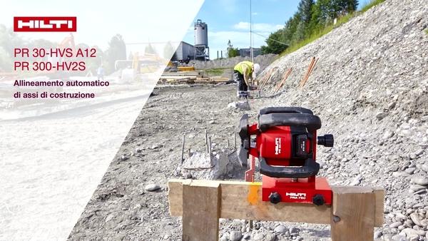 Video tutorial how-to: vi spieghiamo come allineare automaticamente l'asse di costruzione.  Bastano pochi semplici passi.