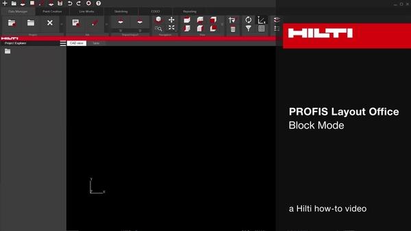 PROFIS レイアウト オフィス - ブロックモード