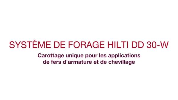 Vidéo de produit promotionnel: DD 30-W est un outil unique de forage au diamant pour les applications d'ancrage et avec une technologie de rotation supérieure pour un forage plus rapide à travers les barres d'armature. CH-FR