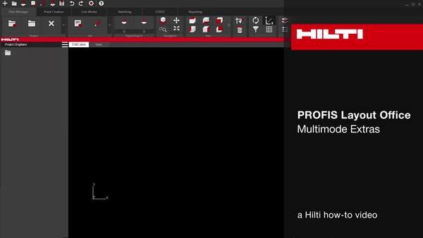 PROFIS レイアウト オフィス - マルチモード エクストラ