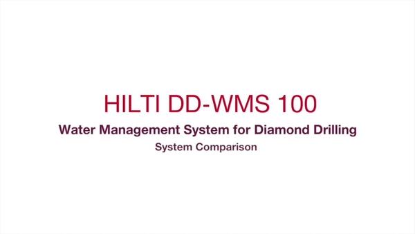 顯示鑽孔有無使用 DD-WMS 100 系統的比較的產品短片。 HNA 編輯以納入產品提供和短片顯示內容之間差異的免責聲明。