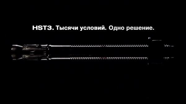 HST3 - Расстояние до краев и между элементами.