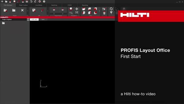 PROFIS レイアウト オフィス - 迅速なスタートとクリーンアップ。