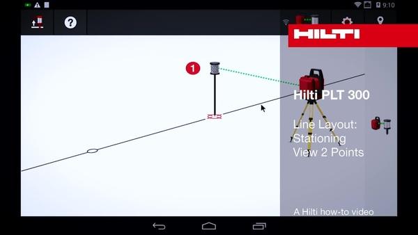 PLT 300 - ラインレイアウト: 2点位置決めビュー