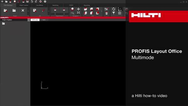 PROFIS レイアウト オフィス - マルチモード