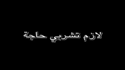 Thumbnail for entry U07D18_Scene7_Egyp