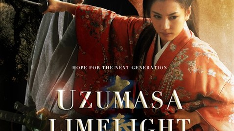 Thumbnail for entry UZUMASA LIMELIGHT EngSub