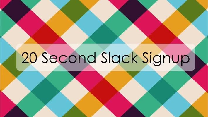 Signing up for Slack