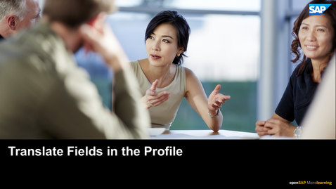 Thumbnail for entry Translate Fields in the Profile - SAP SuccessFactors
