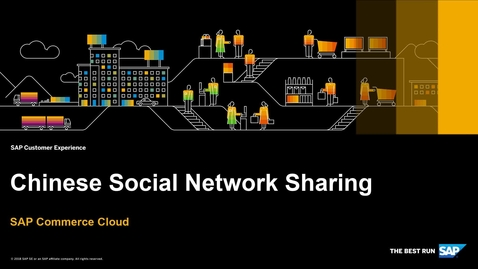 Thumbnail for entry Chinese Social Network Sharing -  SAP Commerce Cloud - Accelerator for China