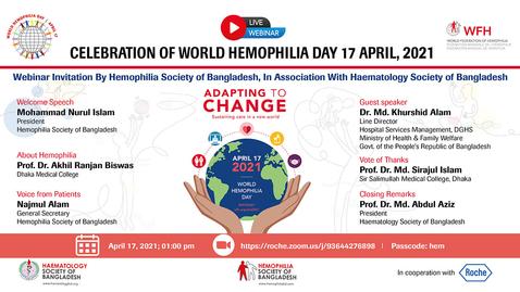 Thumbnail for entry Celebration of World Hemophilia Day 2021