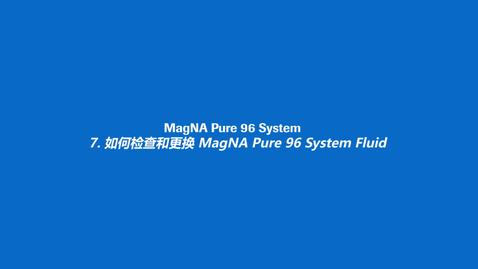 Thumbnail for entry 如何检查和更换 MagNA Pure 96 System Fluid