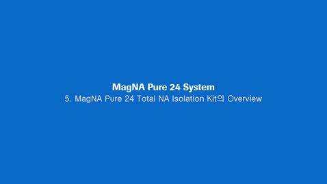 Thumbnail for entry MagNA Pure 24 Total NA Isolation Kit의 Overview