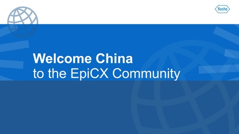 Thumbnail for entry EpiCX Content: VVPM China Go-Live