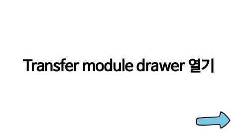 Thumbnail for entry cobas 6800_Transfer Module drawer 열기