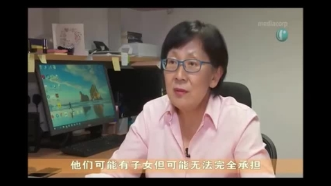 Thumbnail for entry Higher wages, better employment, longer life expectancy for younger Singaporeans, MOF study, Channel U (News, Tonight, 11pm) Oct 22