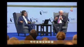 Thumbnail for entry German President His Excellency Frank-Walter Steinmeier, Ho Ri Hwa Lecture, Channel 8 (News Tonight, 10pm), 2 Nov 2017