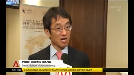 Thumbnail for entry SMU-China Forum, Channel NewsAsia, (Prime Time Asia, 7pm), 31 Oct 2017