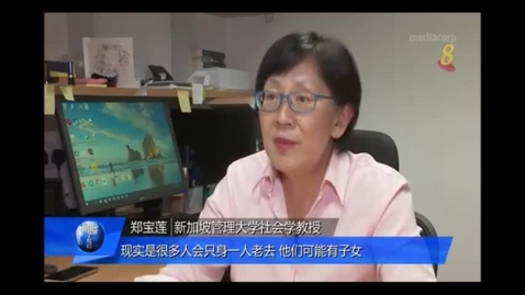 Thumbnail for entry Higher wages, better employment, longer life expectancy for younger Singaporeans, MOF study, Channel 8 (Hello Singapore, 6.30pm), Oct 22