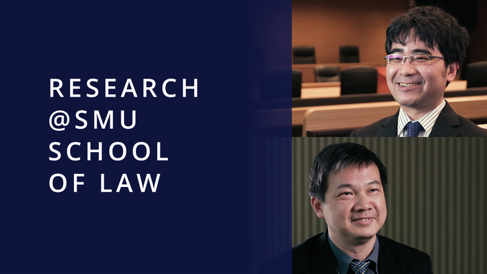 Research @ SMU School of Law