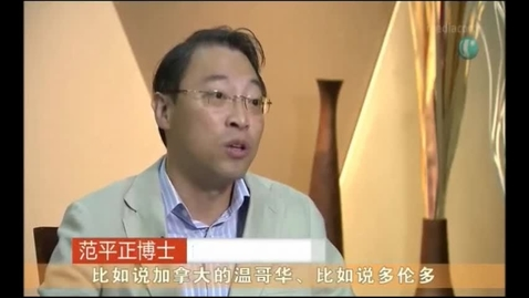 Thumbnail for entry New Changi Airport passenger levy - interview with Assistant Prof Terence Fan, Ch U, 11pm