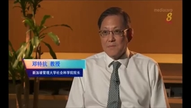 Thumbnail for entry Trump in Asia - Interview with Dean of Social Sciences, Professor of Political Science James Tang, Channel 8 (Focus, 10.30pm) 9 Nov 2017